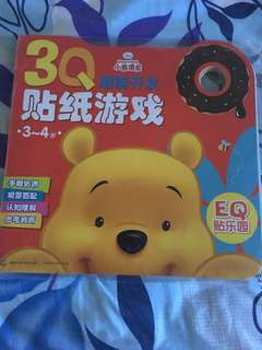 3 books for $5 Preschool Sticker Activity 3Q潜能开发贴纸游戏(3~4岁)小熊维尼 套装全三册