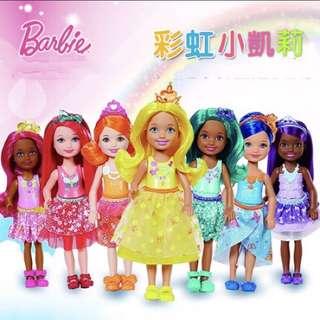 美泰兒 正版 全新 7隻 彩虹 小凱莉 kelly 小 芭比