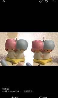 Sanrio little twin stars littletwinstars 雙子星 絕版 陶瓷