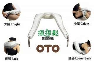 OTO 揼揼鬆 90% new