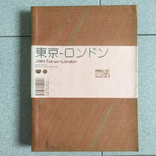 Jam: Tokyo-London Design book