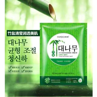 HOREC Face Care Moisturizing Whitening Oil-control Anti-Aging Smooth Nourish Firm Bamboo & Sea Salt Face Mask