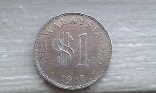 Old malaysian coin