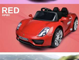 In stock Red Porsche Kids Electric Car (Bigger Size)