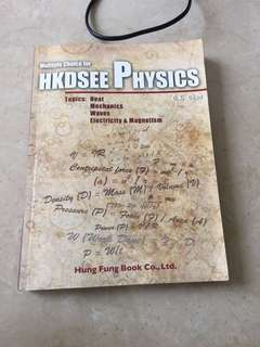 HKDSE Physics Multiple Choice Questions Hung Fung Book