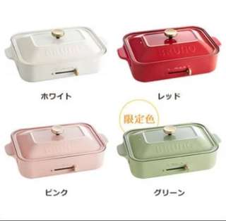 Bruno BOE021 Compact Hot Plate 多功能電烤盤 (red)