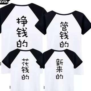 Family shirt daddy mummy boy girl kid baby matching shirt 亲子装 母子装 母女装 fun words
