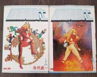 old manga