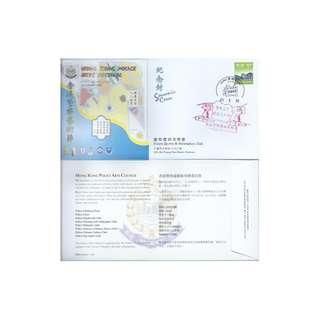 SC-1998-0823-GR,香港警察藝術節紀念封,貼普票,天星輪印,加蓋紅紀念印-警隊上下同抗長江水