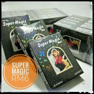 1BOX - SUPER MAGIC TISSUE