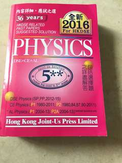 HKDSE Physics solutions 2016 Joint Us