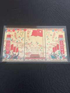 China (1964)(Stamps)(C106)