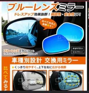 Blue Side mirror lens Suzuki Swift/Sport (ZC32S/ZC72S/ZD32S) - Genuine Replacement