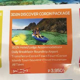 CORON PACKAGE FOR SALE