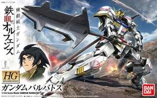 Gundam HG Barbatos