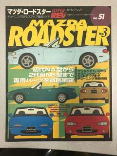 Rare Vil.51 Mazda Roadster Vol.3