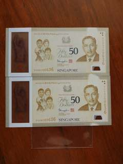 Sg50 $50 Identical num pair