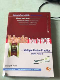 HKDSE practise mathematics today for DSE multiple choice questions Maths Canotta 2017 Mc