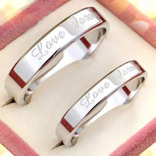 Love Forever 92.5 Sterling Silver Couple Ring