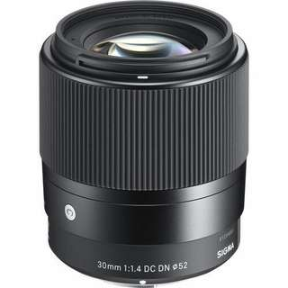Sigma 30mm f1.4 DC DN Lens for Micro Four Thirds Kredit proses mudah