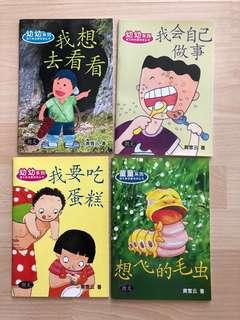 Children Chinese books (Used)