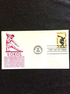 US 1965 Physical Fitness FDC stamp