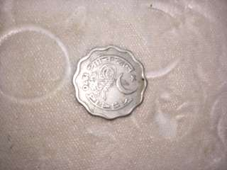 Pakistan Coin