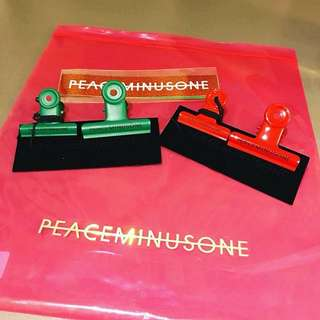 Peaceminusone bulldog clip set