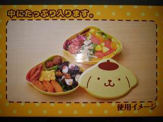Pompompurin Lunch Bento Box