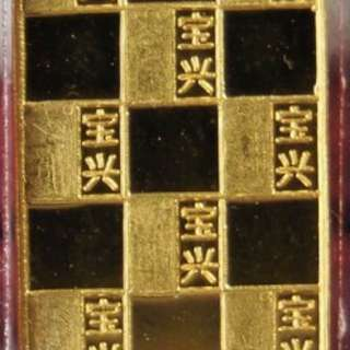 Poh heng gold bars
