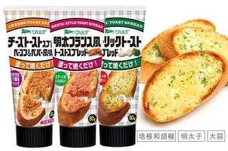 日本🇯🇵唧唧牛油