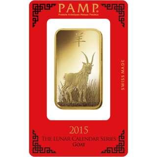 PAMP Lunar Series 2012 Gold Bar - Year of the Dragon - 100 g