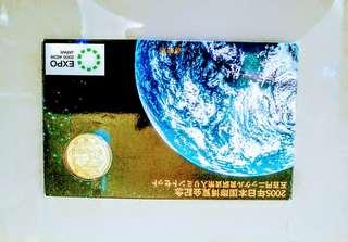2006年日本國際博覽會紀念幣