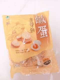 台灣名品 鹹蛋麥芽餅