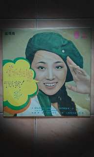 Vintage Fong Fei Fei lp sealed