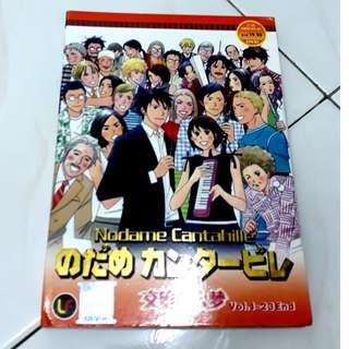 Nodame Cantabile DVD  交响情人梦