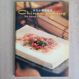 Cookbook for Kuhn Rihn Cookwares