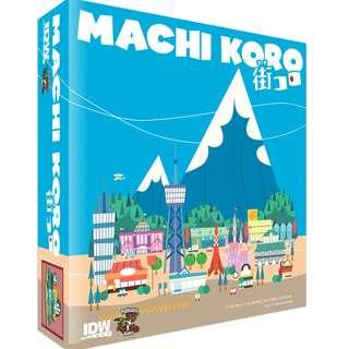Authentic Machi Koro Sleeved board game