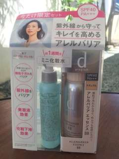 Shiseido d program ALLERBARRIER Essence bb