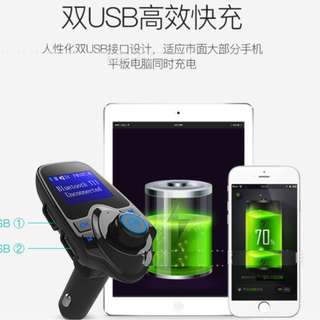 (非現貨)車載藍牙mp3播放機 免提手機通話 車載充電器 無損音樂 FM發射器t11