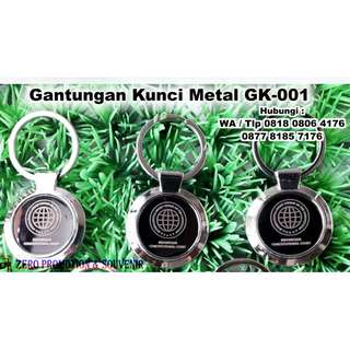 Souvenir Gantungan Kunci Metal (Besi) GK-001