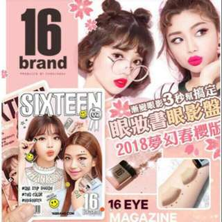 Seventeen Dual Eyeshadow