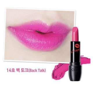 BNIP Clio Virgin Kiss Tension Lip #14 Back Talk