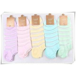 🚚 韓版條紋隱形襪