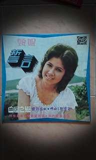 Jenny Tseng LPs $15ea