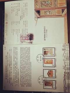 🚚 貼票卡,86年台灣建築