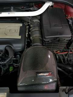 Car Cold air intake for sale