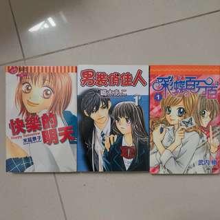 漫画 chinese manga