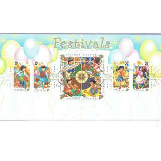 FDC #227  Festivals