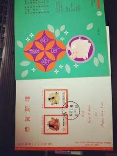 🚚 貼票卡,新年郵票